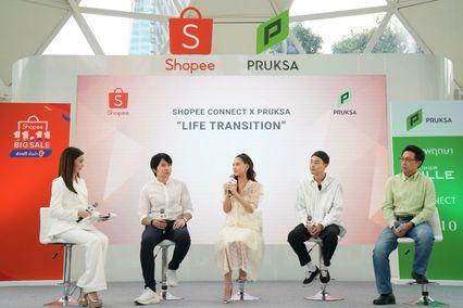 """'พฤกษา' จับมือ 'ช้อปปี้' จัดกิจกรรม """"Shopee Connect x Pruksa: Life Transition"""""""