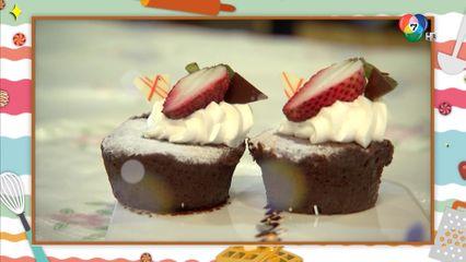 ดิสนีย์คลับ 16 พ.ย.62 Flourless Chocolate Cake