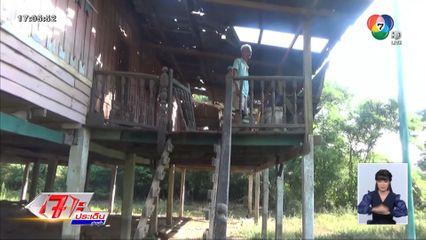 โจรแสบย่องขึ้นบ้านทรงไทย ขโมยทุกอย่างเกลี้ยง แม้แต่ขั้นบันไดก็ไม่เว้น