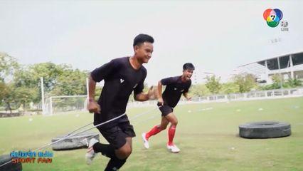 ราชวินิตบางเขน กับเส้นทางการแย่งชิงเข้าสู่รอบรองชนะเลิศ ฟุตบอลแชมป์กีฬา 7HD 2019