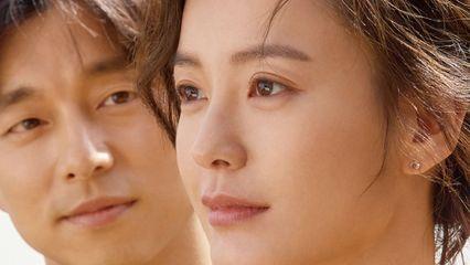 กงยู ขอเป็นผู้ชายที่เข้าใจและรัก จองยูมิ ที่สุดใน  KIM JI-YOUNG, BORN 1982  คิมจียองเกิดปี '82
