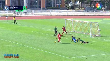 สุดมันส์! อัสสัมชัญธนบุรี เปิดบ้านถล่ม สารวิทยา 7-2 ฟุตบอลแชมป์กีฬา 7HD 2019