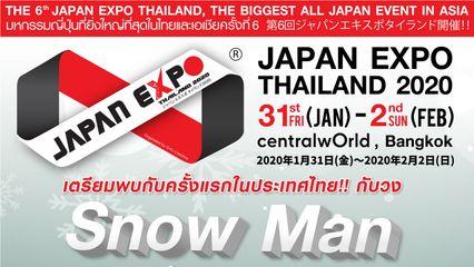 'Johnny&Associates' จับมือ 'จียู ครีเอทีฟ' ส่ง 'Snow Man' ร่วมงาน 'Japan Expo Thailand2020'