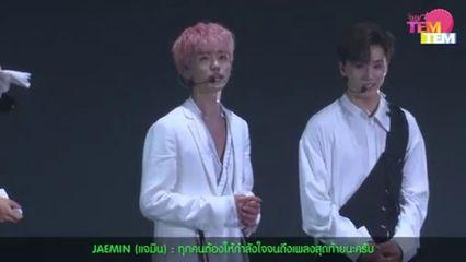"191201 NCT DREAM TOUR ""THE DREAM SHOW"" - in BANGKOK"