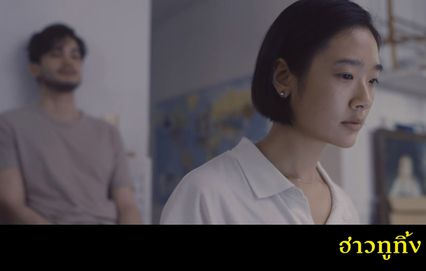 รีวิวหนัง ฮาวทูทิ้ง..ทิ้งอย่างไรไม่ให้เหลือเธอ  ภาพยนตร์ของคนที่อยากจะ Move on