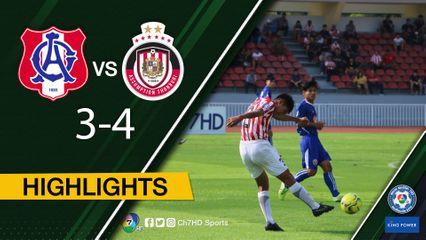 ไฮไลต์ อัสสัมชัญ 3-4 อัสสัมชัญธนบุรี ฟุตบอลแชมป์กีฬา 7HD 2019 รอบรองชนะเลิศ