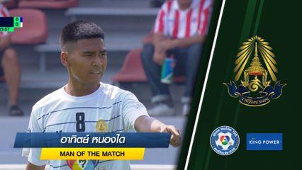 Man of the Match   อาทิตย์ หนองใด   ฟุตบอลแชมป์กีฬา 7HD 2019 รอบรองชนะเลิศ