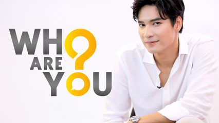 WHO ARE YOU ไมค์ ภัทรเดช