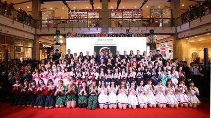 'จียู ครีเอทีฟ' จัดงานแถลงข่าว JAPAN EXPO THAILAND 2020 ครั้งที่ 6 พร้อมเผยไฮไลท์สุดยิ่งใหญ่!