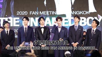 200114 [PRESS] THE UNTAMED BOYS 2020 FAN MEETING IN BANGKOK