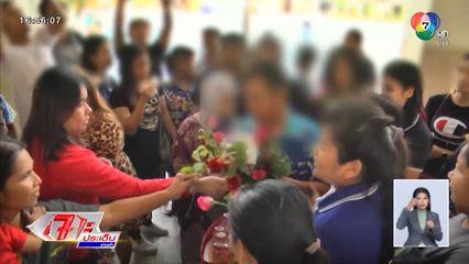 สั่งย้ายครูพละใช้ไม้เรียวตี-ด่าทอ นักเรียนหญิงรุนแรง ศิษย์เก่าแห่ให้กำลังใจแน่น