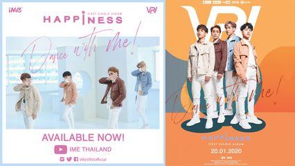 """""""VRV"""" บอยแบนด์น้องใหม่ ปล่อย """"มีแค่เรา (DANCE WITH ME!)"""" ซิงเกิ้ลเปิดตัว เขย่าวงการเพลงไทย"""