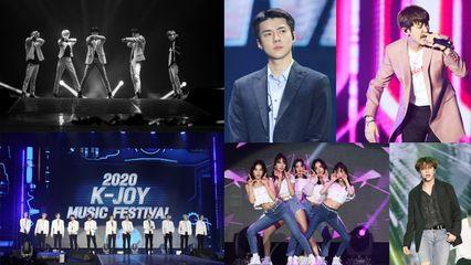 'K-JOY Music Festival 2020' แสง เสียง อลังการ 5 ศิลปินไอดอล จัดเต็มทั้งร้องทั้งเต้นดับเบิ้ลฟิน!!