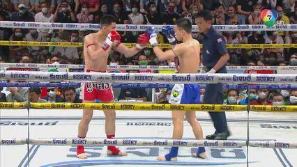 มวยไทย7สี 1 มี.ค.63 ราชศักดิ์เล็ก เดชเพชรสีทอง vs โรเบิร์ต ส.มงคลการช่าง