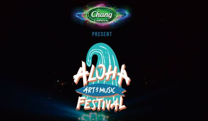'ALOHA Art & Music Festival 2020' สุดมันส์! ชายหาด อ่าวไข่ ระยอง คึกคัก ทัพศิลปินจัดเต็ม!!!