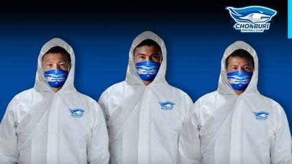 ชลบุรี เอฟซี ชวนแฟนบอลร่วมทำบุญจัดซื้อชุดป้องกันเชื้อให้บุคลากรทางการแพทย์
