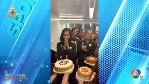 อบอุ่น! ทีมนักตบสาวไทยยกเค้กเซอร์ไพรส์วันเกิด เพียว อัจฉราพร อายุครบ 24 ปี