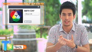 ใกล้ชิดกับช่อง 7 สีและเหล่าดารา ไปกับ line official accounts CH7