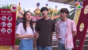 SPOTLIGHT ON TV นักแสดงสุดรัก สุดดวงใจ 27 ธ.ค.60 3/4