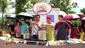 เชฟทัวร์ ครัวติดดิน Street Chefs ตอนเมนูเด็ดเพชรบุรี 3/3