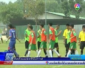 ฟุตบอลแชมป์กีฬา 7 สี โรงเรียนวัดสุทธิวราราม ผ่านเข้ารอบ 2