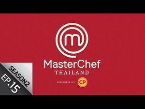 MasterChef Thailand Season 2 มาสเตอร์เชฟประเทศไทย 13 พ.ค.61