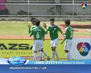 สรุป 10 ทีมสุดท้าย ฟุตบอลแชมป์กีฬา 7 สี 2012