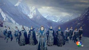 ดูซีรีส์ อัศจรรย์ศึกชิงบัลลังก์น้ำแข็ง ตอนที่ 60