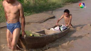 สารคดี The Yellow River China ฮวงโห สายน้ำแห่งชีวิต ตอน 17