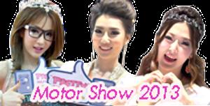 Pretty Motor show01