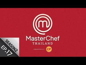 MasterChef Thailand Season 2 มาสเตอร์เชฟประเทศไทย 27 พ.ค.61