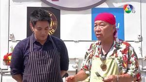 เชฟทัวร์ ครัวติดดิน Street Chefs ตอนร้านราดหน้าฟาไฉ ลาดพร้าว-วังหิน 67 3/3