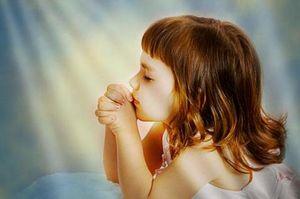 ทายใจทายนิสัย คำอธิษฐาน มีความหมาย