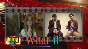What If | Review