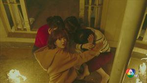 EP.11 (1/6) สาวน้อยจอมพลัง โด บงซุนย้อนหลัง 30 ก.ย.60