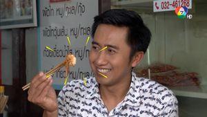 เชฟทัวร์ ครัวติดดิน Street Chefs ตอนเมนูเด็ดท่ายาง จ.เพชรบุรี 2/3