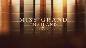 Miss Grand Thailand 2019 รอบตัดสิน 13 ก.ค.62