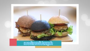 Very Easy EP.6 | Tuna Burger