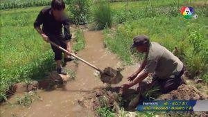 สารคดี The Yellow River China ฮวงโห สายน้ำแห่งชีวิต ตอน 8