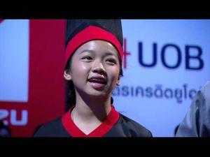 Iron Chef Kids เชฟกระทะเด็ก 6 ส.ค.59