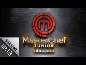 MasterChef Junior Thailand มาสเตอร์เชฟ จูเนียร์ ประเทศไทย 11 พ.ย.61