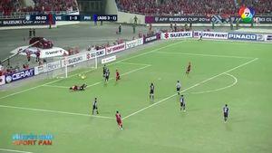 เวียดนาม ย้ำชัย ฟิลิปปินส์ 2-1 ลิ่วชิงฯ มาเลเซีย ซูซูกิคัพ 2018