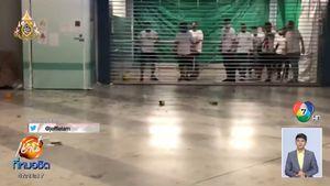 ม็อบเสื้อขาว บุกสถานีรถไฟฮ่องกง ควงไม้ไล่ตีประชาชนเจ็บ 36 ราย