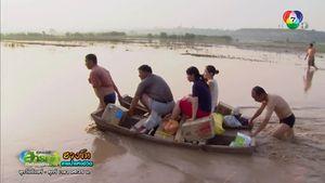สารคดี The Yellow River China ฮวงโห สายน้ำแห่งชีวิต ตอน 2