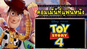 คอมเม้นท์แฟนหนัง Toy Story 4 ทอย สตอรี่ 4