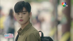 EP.9 (5/6) My ID is Gangnam Beauty กังนัมบิวตี้ รักนี้ไม่มีปลอม ย้อนหลัง 1 ธ.ค.61