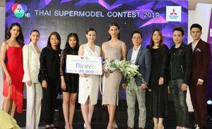 งานแถลงข่าวครั้งที่ 2 การประกวดThai Supermodel 2019 และการคัดเลือกตำแหน่ง Photogenic Model