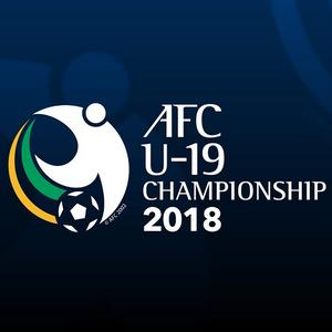 ฟุตบอล AFC U-19 Championship 2018