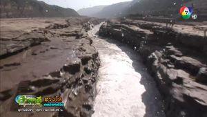 สารคดี The Yellow River China ฮวงโห สายน้ำแห่งชีวิต ตอน 14