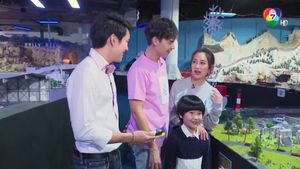 SPOTLIGHT ON TV นักแสดงสารวัตรแม่ลูกอ่อน 7 ก.พ.61 2/4